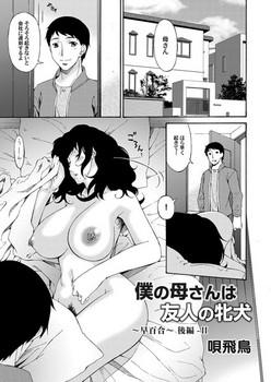 sayuri_04.jpg